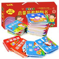 儿童书籍0-3岁婴儿宝宝书籍全套24册撕不烂启蒙早教书0-1-2-3-4-5-6岁看图识字图书认知书认字卡片婴幼儿故事