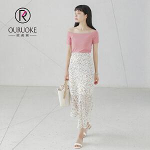欧若珂  2018夏新款韩版少女小清新高腰显瘦中长款a字半身裙女