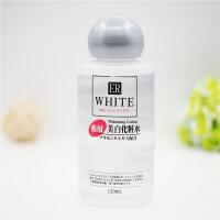 日本DAISO/大创胎盘素美白化妆水120ML持久保湿滋润爽肤水