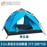 帐篷户外3-4人全自动二室一厅家用套装2人双人装备用品冬季加厚