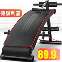 林雨季 仰卧板 多功能仰卧起坐健身器材家用男腹肌板运动辅助器收腹多功能