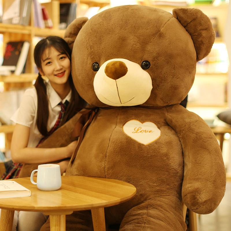 泰迪熊公仔抱抱熊布娃娃大熊毛绒玩具1.8米送女友*女生1.6