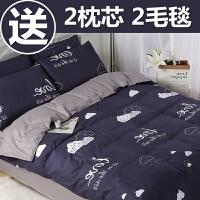 被套床单枕套三件套秋季四件套粉色1.8m时尚床上用品枕头套