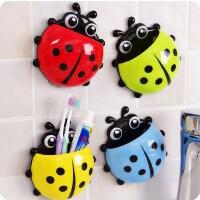 瓢虫刷牙杯牙膏盒免打孔双人牙刷架吸壁式卫生间洗漱小收纳挂壁