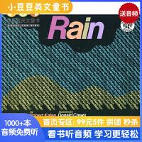 #英文绘本 原版进口 Rain 下雨 名家 Donald Crews [4-8岁]