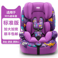 儿童安全座椅汽车用婴儿宝宝简易便携式增高坐椅子9个月-12岁通用