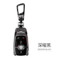 奔驰e300l钥匙套 E200L改装金属钥匙扣e320l奔驰E级s级汽车钥匙包