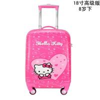 儿童拉杆箱万向轮18寸20寸冰雪奇缘艾莎公主宝宝行李箱旅行箱女童
