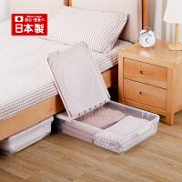天马株式会社Tenma日本进口床底收纳箱透明扁平整理箱带盖卡扣塑料储物箱
