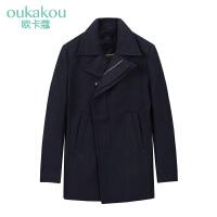 毛呢大衣男装 冬季男士青年气质中长款藏青色单排扣羊毛大衣
