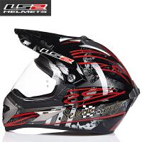 四季越野摩托车跑盔全覆式头盔男个性双镜片防雾赛机车揭面盔