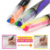 国誉KOKUYO甲壳虫双色荧光笔标记笔彩色淡色系记号笔糖果色划重点