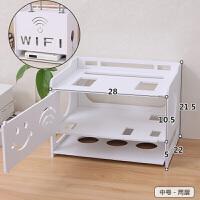 收纳用品wifi收纳盒无线路由器收纳盒集线盒猫插板电线插排机顶盒置物架子家用纯色简约整理箱