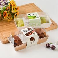 烘焙网红毛巾卷包装盒软欧包瑞士卷透明长方形一次性打包纸盒