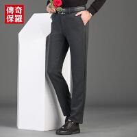传奇保罗休闲裤男修身直筒男裤商务休闲裤子A18D135