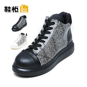 达芙妮集团 鞋柜秋款系带条纹松糕休闲女单鞋