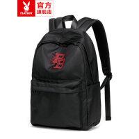 花花公子男士双肩包时尚潮流高中学生大容量书包潮牌休闲旅行背包
