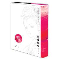 柔福帝姬,米�mLady,上海人民出版社【正版�_�l票】