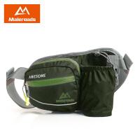 跑步腰包运动水壶腰包户外越野男女马拉松包户外多功能腰包