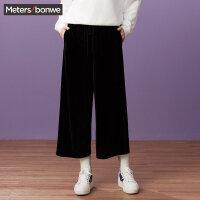 【1件3折到手价:70.5】美特斯邦威休闲裤女秋装新款潮流丝绒阔腿裤欧美潮流学生裤子