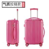 旅行箱包万向轮行李箱男拉杆箱女20/22/24/26寸镜面登机密码箱 粉红色 pc-33
