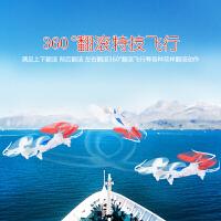 超大四轴飞行器遥控飞机充电耐摔实时航拍模型高清直升无人机玩具