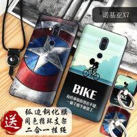 诺基亚x7手机壳+钢化膜 nokia X7手机保护套 诺基亚x7 手机壳套 个性男女磨砂硅胶全包防摔浮雕彩绘软套保护壳