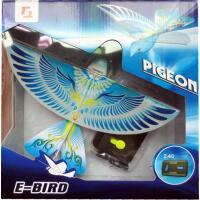 遥控仿生鸟遥控飞鸟仿真鸽子飞机模型仿真小鸟充电仿生扑翼鸟飞行器迷你玩具A 飞鸟+遥控器+USB