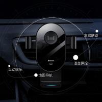 倍思AI智能��d�Z音支架手�C架汽�用�Ш街�渭艹鲲L口�o�充�器