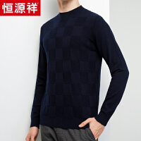 恒源祥羊毛衫男保暖毛衣男 2020秋季新款中年男士商�招蓍e�A�I打底��衫