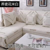 ???四季布艺简约现代实木纯棉夏季皮沙发坐垫冬沙发套巾