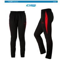正品etto英途训练收腿裤 足球跑步训练收小腿长裤sw1305