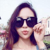 9733新款时尚圆框太阳镜 韩版炫彩男女太阳眼镜 光度复古潮墨镜