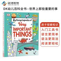 英文原版My Encyclopedia of Very Important Things DK Children 幼儿百科全书 那些重要的事 献给对世界充满好奇的小家伙