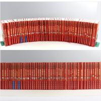 科学素养文库【套装53册】自然哲学之数学原理+相对论的意义+希尔伯特几何基础+天体运行论 等