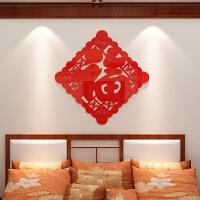 门贴亚克力3d立体墙贴画客厅沙发背景墙贴纸卧室橱柜墙面装饰 610福字-红色