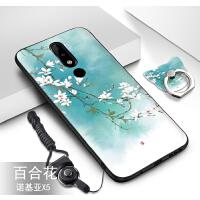 诺基亚x5手机壳 Nokiax5保护套 诺基亚X5 手机壳套 个性创意日韩卡通硅胶保护套磨砂防摔彩绘软壳YQM