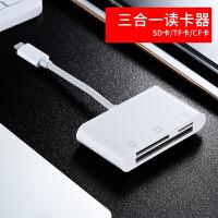 多合一苹果读卡器手机otg多功能单反相机套件SD/TF/CF卡U盘内存卡USB通用型平板电脑ipad USB2.0