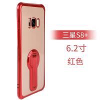 手机壳s8+软硅胶带支架s8plus创意透明防摔潮男女款保护套