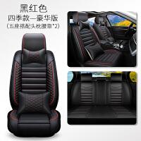 汽车坐垫四季通用全包夏季车垫子新朗逸冰丝座垫车座椅套专用座套