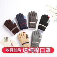 儿童手套女孩冬分指中大童学生加绒加厚保暖小孩男童女童五指可爱