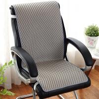 定做夏天坐垫凉垫座椅垫夏季学生电脑椅办公室靠背靠垫一体椅子垫