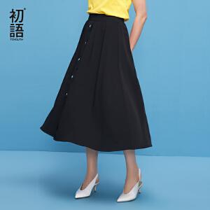 初语 2018夏季新款 文艺休闲大裙摆A字百褶港味半身裙女中长裙