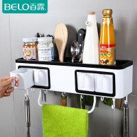百露厨房置物架收纳架壁挂免打孔刀架挂件厨具用品调味品调料架子