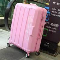 出国大旅行箱32寸 大容量30寸行李箱 学生大号拉杆箱 密码箱皮箱