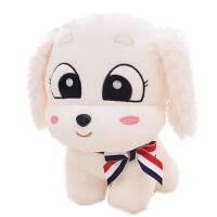 毛绒玩具可爱小狗娃娃狗年吉祥物新年礼物送女生