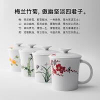 手绘陶瓷杯带盖带过滤水杯办公室茶杯梅兰竹菊带耳杯子马克杯
