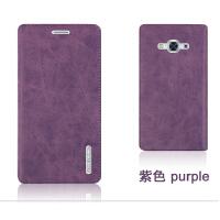 三星手机壳 J3110 J3119手机保护皮套 外壳 翻盖式防摔男女 三星J3 PRO 紫色