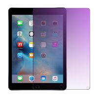 光帆 ipad air2钢化膜mini2/3/4苹果平板新ipad2017贴膜pro 9.7 2/3/4(9.7寸)【