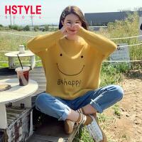 【1件3折134元】韩都衣舍2019秋装新款韩版女装显瘦笑脸针织长袖套头毛衣MR9126璎